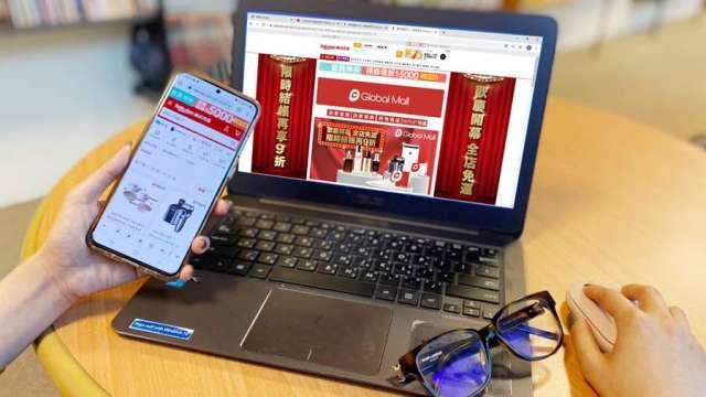 Global Mall進軍台灣樂天市場,開設虛擬1號店。(圖:環球購物中心提供)