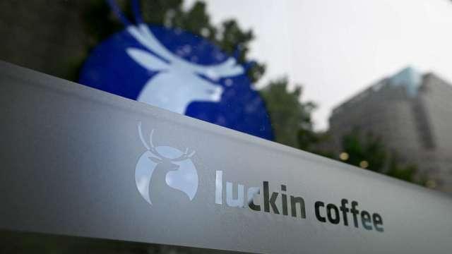 場外股價飆近50%!瑞幸咖啡與債權人達成協議。(圖片:AFP)