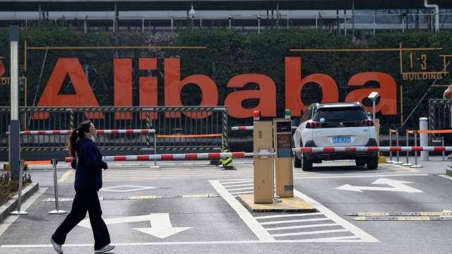 習近平大刀砍向科技業 阿里巴巴UC瀏覽器慘被下架(圖片:AFP)