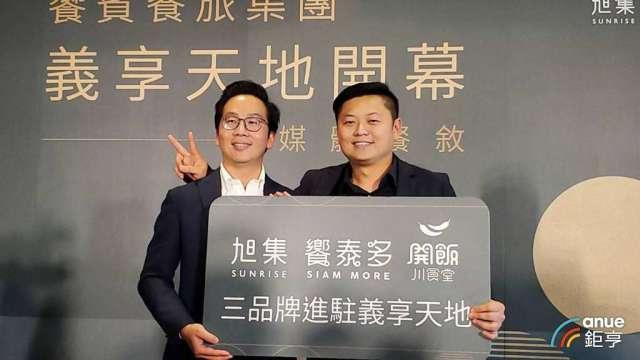 饗賓總經理陳毅航(右)。(鉅亨網記者王莞甯攝)