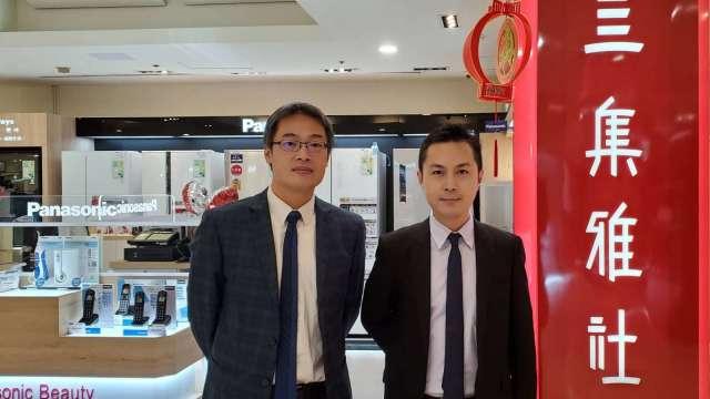 集雅社財務長李伯昌(左)和處長何政鋒(右)。(圖:集雅社提供)
