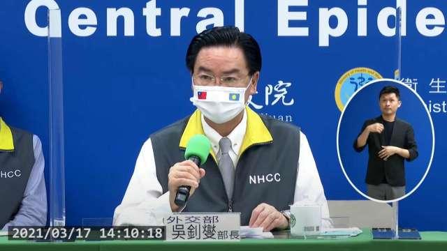 外交部長吳釗燮。(圖:取自疾管署直播)