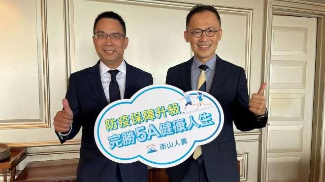 (左起)南山人壽代理總經理范文偉、產品發展暨精算功能副總陳維新。(圖:南山人壽提供)
