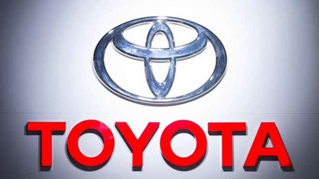 德州暴雪斷化工廠產能斷蔓延汽車業 豐田宣布美墨4家廠房減產(圖:AFP)