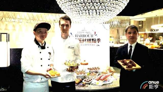 漢來海港發表一年一度的甜點季活動,找來法籍米其林三星名廚Alexis Bouillet(中)助陣。(鉅亨網記者王莞甯攝)
