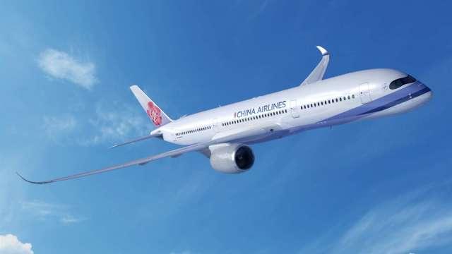華航去年Q4獲利寫17年最佳,全年成功轉盈。(圖:華航提供)