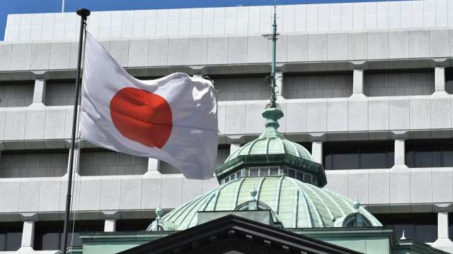 日本維持基本利率 長債殖利率變動幅度微幅放寬至正負0.25% (圖片:AFP)