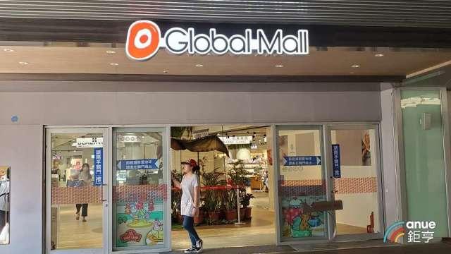 環球購物中心今年營收已成長10%。(鉅亨網記者王莞甯攝)
