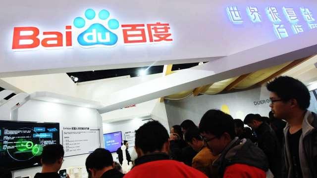 百度超額認購112倍 募資237億港元 3/23港股掛牌(圖片:AFP)