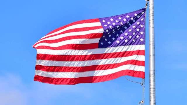 Richmond Fed總裁:美國經濟已經接近完全復甦(圖片:AFP)
