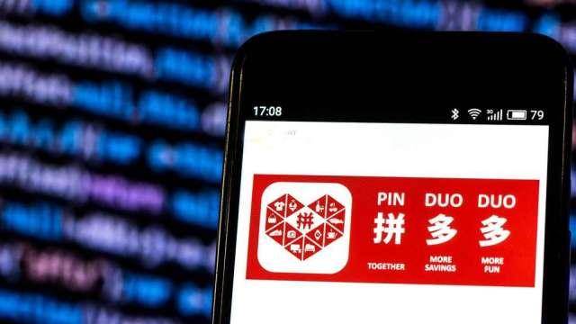 拚多多躋身中國最大電商 關鍵在把網購「玩」出極致。(圖:shutterstock)