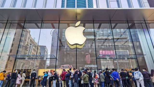 Wedbush分析師:蘋果iPhone 13有望9月如期亮相 (圖:AFP)