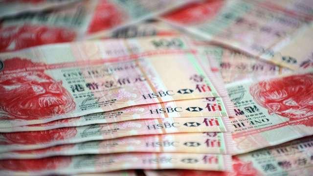 嗶哩嗶哩發行定價808港元 香港上市募資26億美元(圖:AFP)