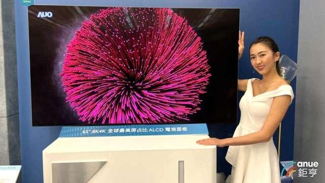 今年電視出貨量可望年增3.1%達2.23億台,OLED電視出貨年增上看7成。(鉅亨網資料照)