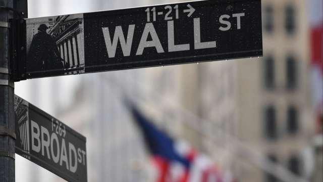 美公債殖利率走低 美股期貨上升(圖片:AFP)