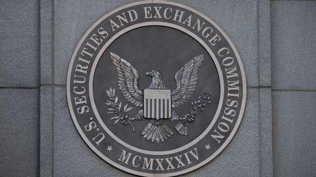 中概股跌幅擴大!SEC通過修正案 更嚴格審查中企 (圖片:AFP)