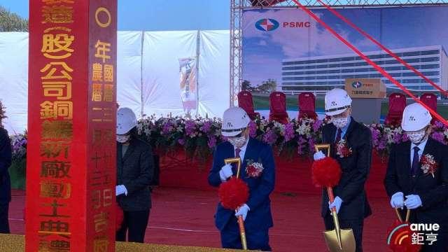 左起為總統蔡英文、力積電董事長黃崇仁、AIT處長酈英傑。(鉅亨網記者林薏茹攝)