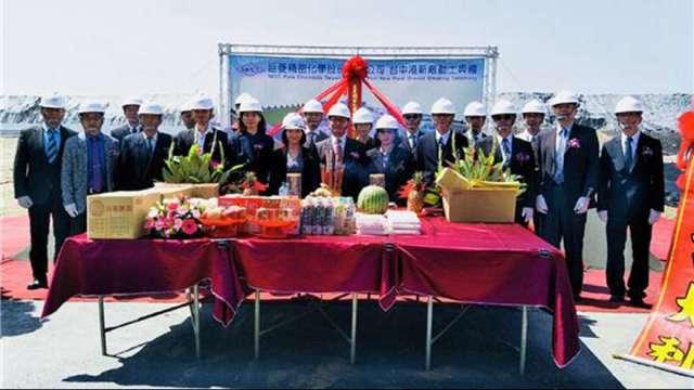 巨菱精密化學於台中港擴建新廠,25 日舉行動土典禮。(圖:經濟部提供)