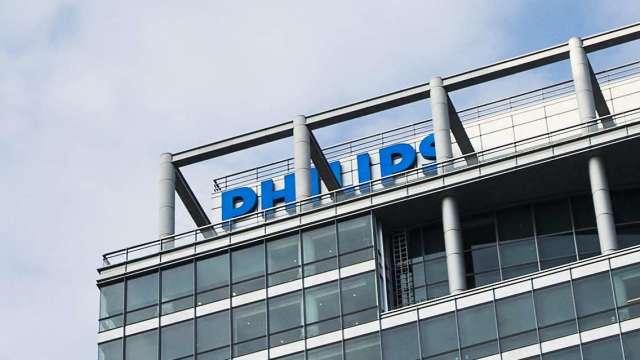 荷蘭飛利浦家電部門賣中國高瓴資本 37億歐元成交 (圖片:AFP)