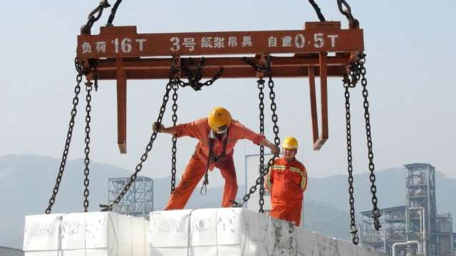 世銀:中國經濟今年有望成長8.1% 與越南共同帶領亞洲復甦(圖:AFP)