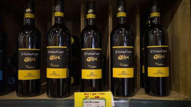 中國發布最終裁定:對澳洲葡萄酒課徵5年反傾銷稅(圖:AFP)