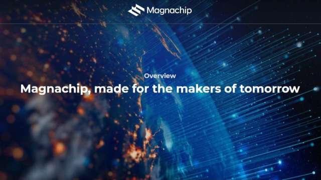 Magnachip與智路資本達私有化協議 收購價14億美元。(圖片:AFP)