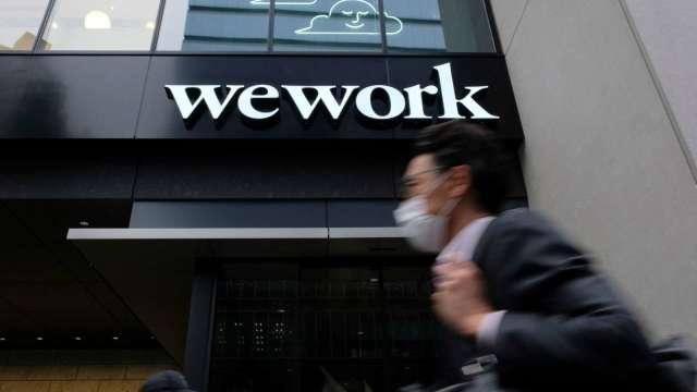 WeWork捲土重來借殼上市 估值約90億美元(圖片:AFP)