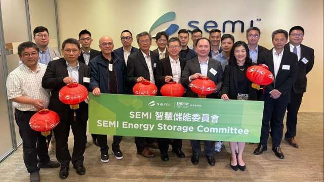 SEMI智慧儲能委員會。(圖:SEMI提供)