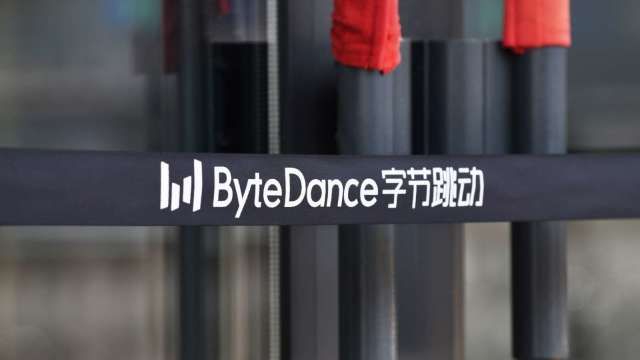 字節跳動計劃IPO 估值達2500億美元(圖片:AFP)