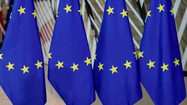 歐元區3月經濟景氣指數創去年2月以來新高(圖片:AFP)