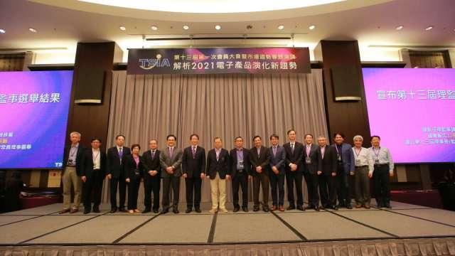 台灣半導體產業協會今(30)日召開會員大會。(圖:TSIA提供)