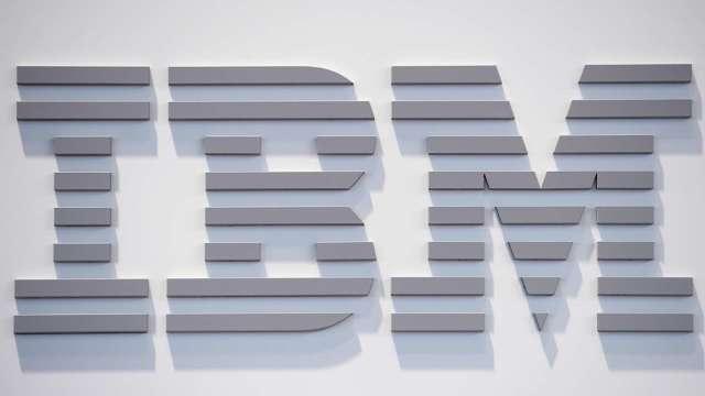 IBM向樂天提侵權訴訟 涉4項專利 (圖片:AFP)