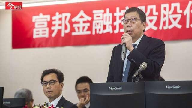 富邦金控於3月23日宣布,公開收購日盛金控股權已達53.84%。(圖:今周刊)