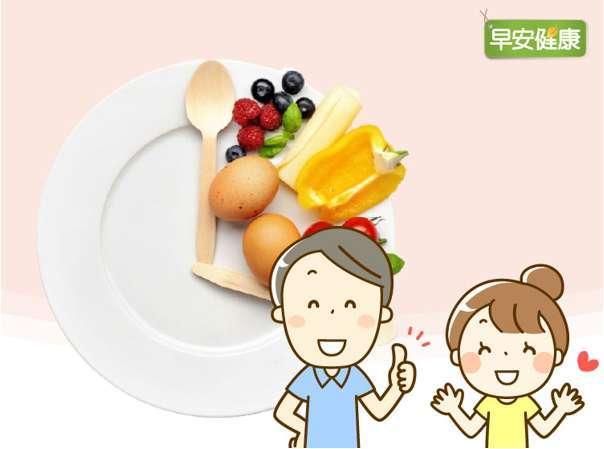 实际上,您每天都在斋戒!但是控制血糖和降低前五名的关键在于…    Anue Ju Heng-Magazine