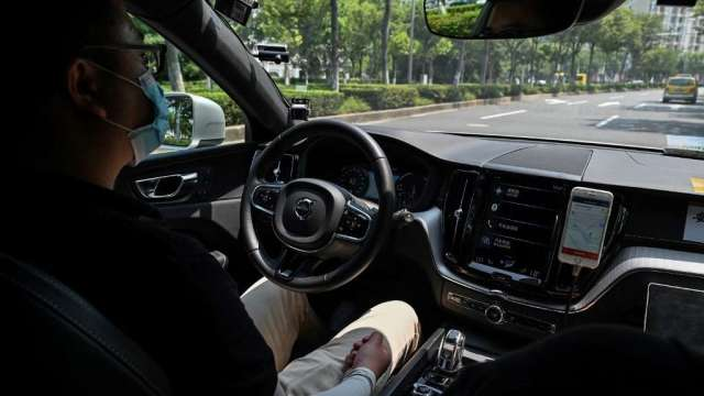 傳滴滴正式啟動造車專案 但公司未發表任何評論(圖:AFP)