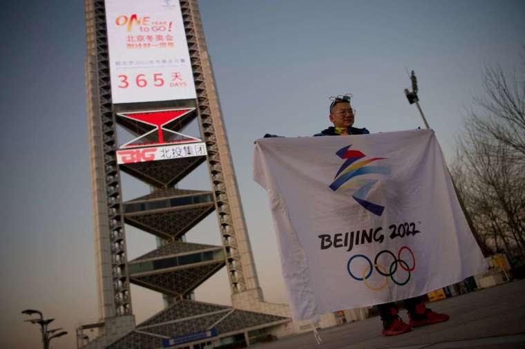 中國繼 2008 年舉辦奧運會後,再次與奧運結緣,冬季奧運會將於明年 2 月 4 日至 2 月 20 日舉行,主辦城市將在北京和張家口。(圖片:AFP)