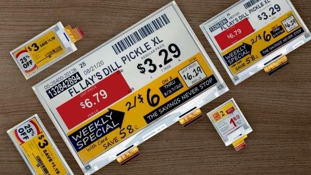 元太電子紙技術再升級,推四色電子貨架標籤應用。(圖:元太提供)