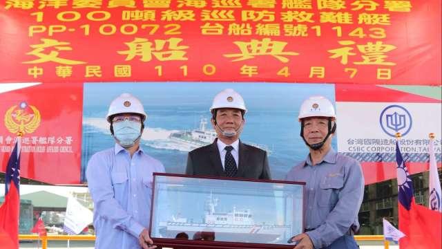 海巡署艦隊分署委由台船建造100噸級巡防救難艇今日交船。(圖:台船提供)