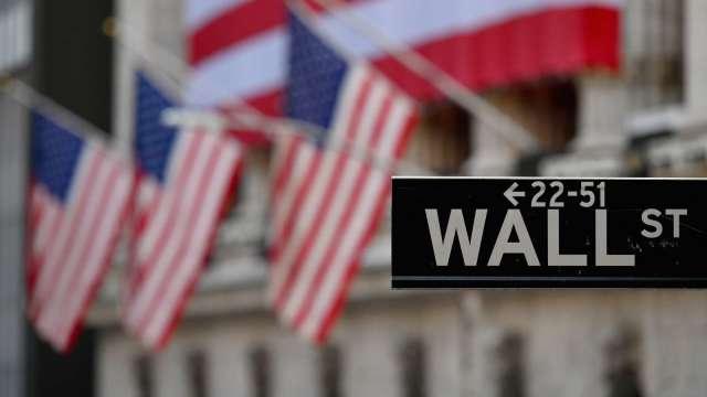 Fed將釋出3月會議紀要 美股期貨微升 (圖片:AFP)