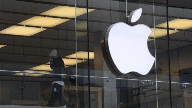 初老剋星!蘋果「尋找」app 將不只找iPhone 還能找其他遺失物 (圖片:AFP)