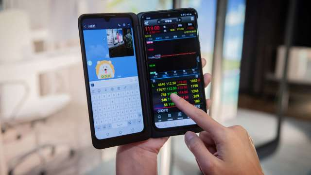 LG雙螢幕手機G8XThinQ Dual Screen。(圖LG提供)