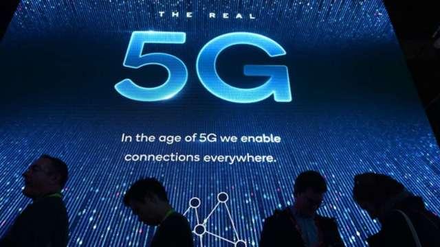 感測元件需求夯,5G 通訊也是應用之一 。(圖:AFP)