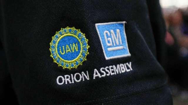 車用晶片短缺 北美GM、福特減產延長 (圖片:AFP)