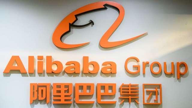 反壟斷裁定屬實!中國對阿里巴巴開罰182億人民幣(圖:AFP)