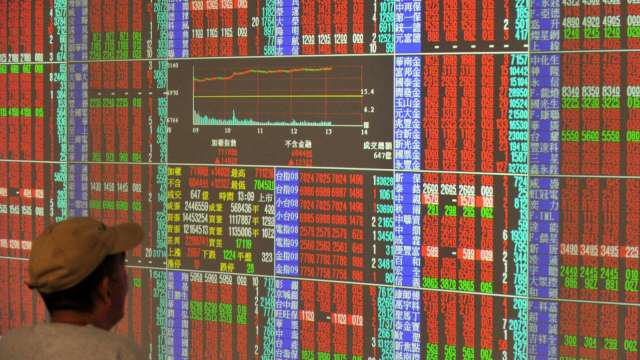 〈台股盤前〉隨美股創高可望再衝破萬七 留意高檔獲利了結賣壓。(圖:AFP)