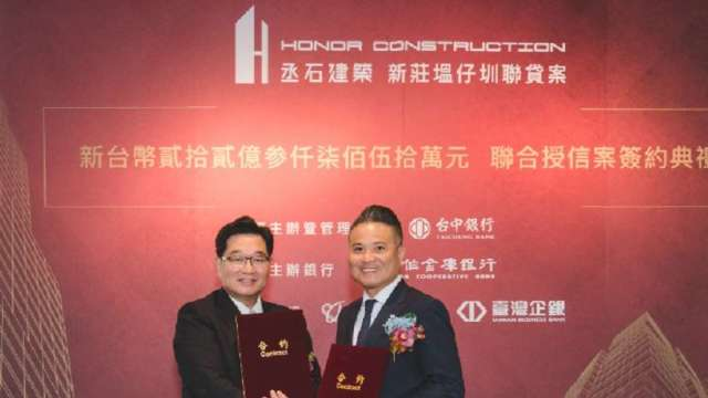 台中銀行賈德威總經理與丞石建築彭智祺董事長簽訂聯合授信合約。(圖:業者提供)