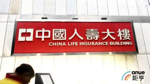 中壽為首家准發現金股利 Q1獲利破紀錄 推出首張第六回生命表保單。(鉅亨網資料照)