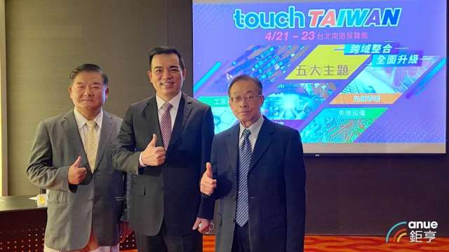 由左至右為展昭國際總經理林茂廷、TDUA理事長柯富仁、TDUA秘書長張上文。(鉅亨網記者劉韋廷攝)