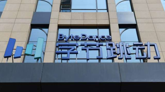 傳字節跳動香港掛牌 估值4000億美元(圖片:AFP)