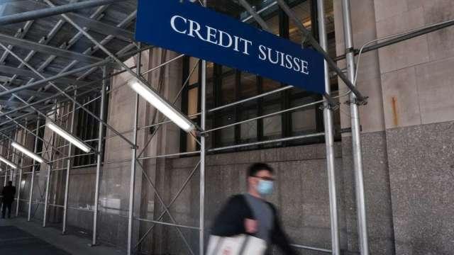 銀行業獲利豐厚的金融業務 恐因Archegos爆倉事件遭受打擊(圖:AFP)